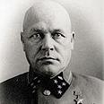 דימטרי פבלוב. מפקד החזית המערבית שהוצא להורג בהוראת סטלין.