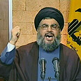 Nasrallah Photo: AFP