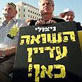 Holocaust survivors (archives) Photo: Gil Yohanan