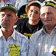 Holocaust survivors Photo: Gil Yohanan