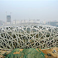 Olympic stadium Beijing Photo: AP