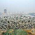 Olympic stadium Beijing Photo: AP