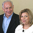 Sara and Benjamin Netanyahu arrive at polling station Photo: Gil Yohanan