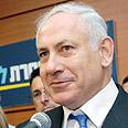 Bibi Netanyahu Photo: Yaron Brener