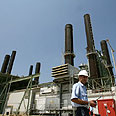 Gaza power plant (archives) Photo: AFP