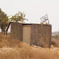 Givat Or outpost Photo: Hagit Ofran