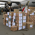 Two tons of medical supplies Photo: Courtesy of the Israeli embassy in Peru