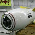 Qased bomb Photo: Reuters