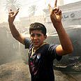 Palestinian youth in Jenin on Monday Photo: AFP