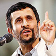 Ahmadinejad doesn't want to add you as a friend Photo: AP