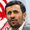 Mahmoud Ahmadinejad Photo: AP