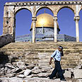 Temple Mount (archives) Photo: AP