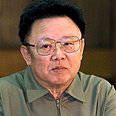 N. Korean leader Kim Jong il Photo: AP