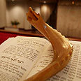 May you be signed and sealed in the book of life! Photo: Israel Bardugo