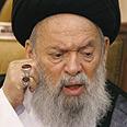 Hizbullah's spiritual leader Photo: Reuters