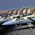 IAF to train in US airspace? Photo courtesy of Israel Air Force website