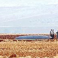 Jettisoned fuel tank found in Syria Photo: hurriyet.com