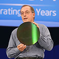 Intel CEO Paul Otellini (archives) Photo courtesy of Intel Israel