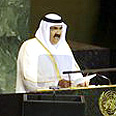 Sheikh Hamad bin Khalifa Al-Thani Photo: AP