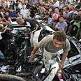 Gaza airstrike (Archive) Photo: AP