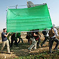 Settlers marching to new outpost (Archive) Photo: AFP