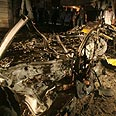 Blast in Gaza (archives) Photo: AFP