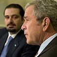 Hariri and Bush Photo: AFP