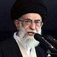 Khamenei Photo: AP