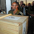 Dwait&#39;s body returned to Israel Photo: Avi Ohayon, GPO