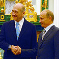 Putin and Olmert in Moscow Photo: Moshe Milner, GPO