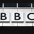BBC logo Photo: AP