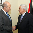 Olmert and Abbas (archive) Photo: Avi Ohayon, GPO