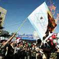 Tehran protest against Israel Photo: AFP