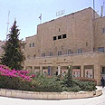 Jewish Agency offices Jerusalem 