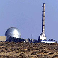 Dimona reactor Photo: Reuters