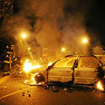African immigrants' riots in Paris, 2007 Photo: AFP