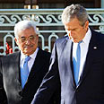 Bush with Abbas (archive) Photo: AFP