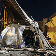 Sderot home hit by rocket Photo: AP