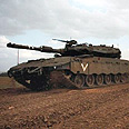IDF tank in Gaza (Archive photo) Photo: AFP