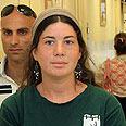 Yiska Weiss - house arrest Photo: Gil Yohanan