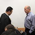 Olmert in court Photo: Gil Yohanan