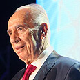Shimon Peres Photo: Gil Yohanan