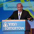 Netanyahu. 'Party is over' Photo: Courtesy of the Presidential Conference