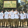 Golani soldiers pictured with the shirts Photo: Samaria Settlements Council