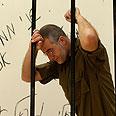 Hamas posts 'Shalit photos' Photo: Reuters