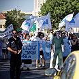 Campaign to release Shalit Photo: Noam Moshkovitz