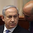 Prime Minister Benjamin Netanyahu Photo: EPA