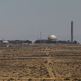 Alleged Israeli nuclear reactor in Dimona Photo: Tsafrir Abayov