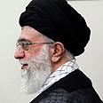 Ayatollah Ali Khamenei Photo: AP