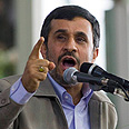 Ahmadinejad Photo: Reuters